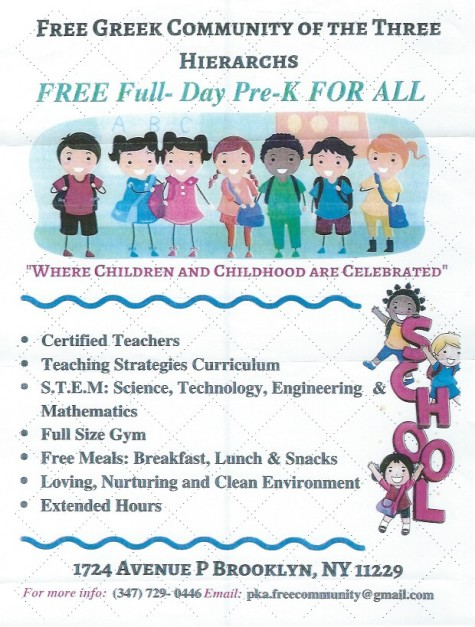 SIGN UP FOR PREK