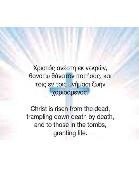 XRISTOS ANESTI WITH CROSS 2