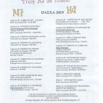 holy week schedule greek