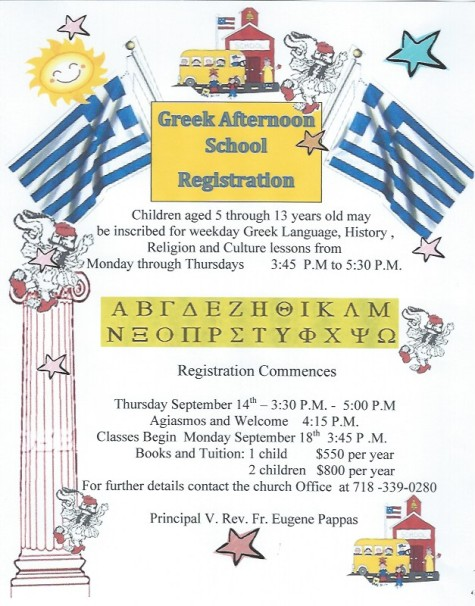 white school flyer